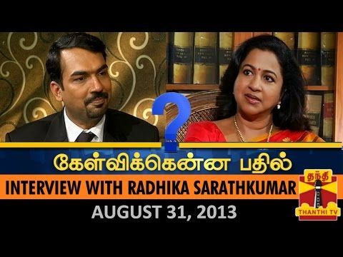Best of Kelvikkenna Bathil : Interview with Radhika Sarathkumar (31/08/2013) - Thanthi TV