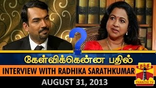 Best of Kelvikkenna Bathil : Interview with Radhika Sarathkumar 31-08-2013 Thanthi TV