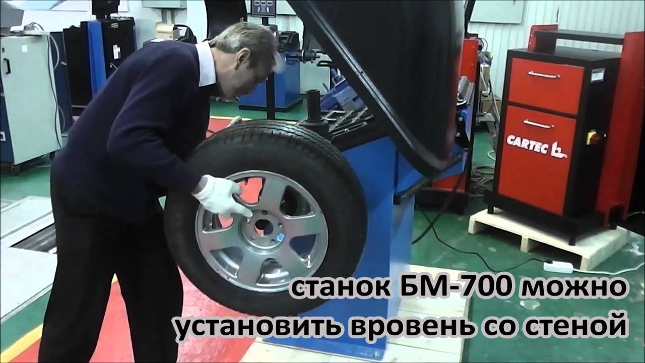 инструкция по калибровки балансировочного оборудования sivik