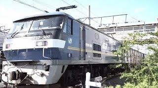2018年6月16日 貨物列車動画いろいろまとめて大集合  -まだ地震や豪雨を知らない平和な日常-