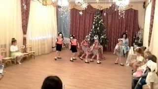 Танец котов в детском саду