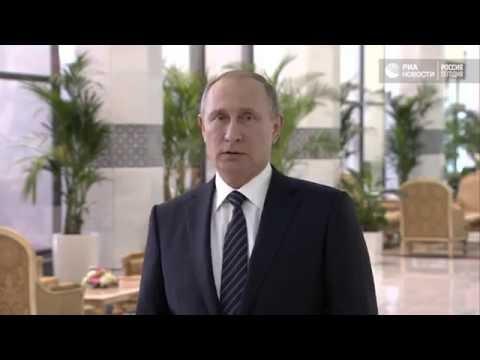 Путин о заявление Кэмероне и Brexit