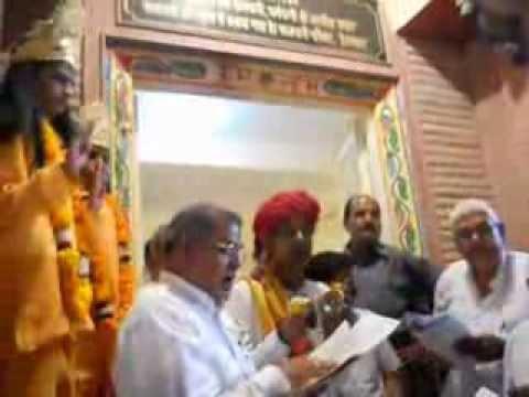 Shree Narshingh Leela  Shahpura Sikar Stuti