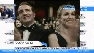 видео Леонардо Ди Каприо получил «Оскара»: Кино: Культура: Lenta.ru