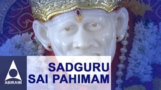 Sadguru Sai Pahimam | Sri Shirdi Sai Baba Bhajan | Devotional  Songs