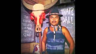 123 ด่วนสองแถว - สรวง สันติ : Sroeng Santi - Nung Song Sam Duang Song Thaew