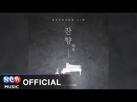 Download lagu gratis [Official Audio] Geogeon Lim (임거건) - The Brightest Moment di ZingLagu.Com