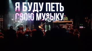 Баста — Там, где нас нет   ГлавClub 26.11.2018 #ябудупетьсвоюмузыку