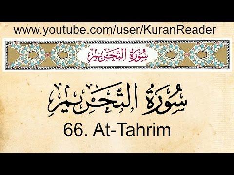 66  At-Tahrim the Prohibition Arabic to English Audio Translation and Transliteration by Meshari Al