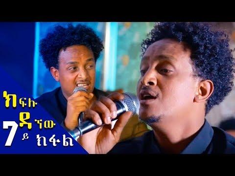 Eritrean Interview with Artist Kiflu Dagnew (Part 7) - New Eritrean Interview 2017