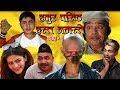 Hajur Barista Hasta Namaste - Episode 01