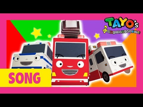 Tayo The brave cars and it's paper toys! l Tayo's Sing Along Show 1 l Tayo the Little Bus