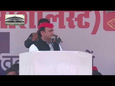 Akhilesh Yadav Speech in Prithviraj Chauhan Swabhiman Rally, Varanasi