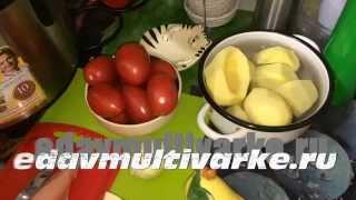Как приготовить фаршированный картофель в мультиварке