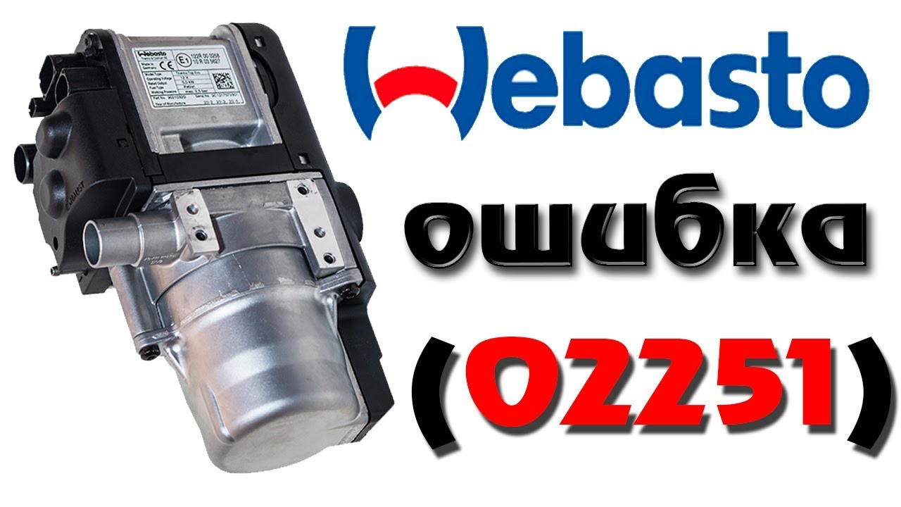 Webasto thermo top c circulation pump - YouTube