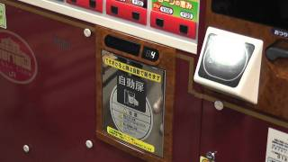 кофе-автомат JP(, 2011-11-27T06:29:15.000Z)