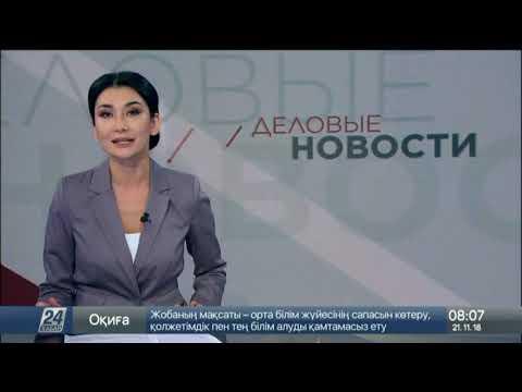 Новая ипотека для молодых семей появится в Казахстане