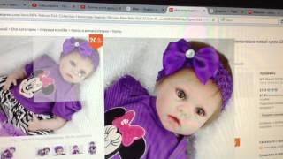 Обложка на видео - Где недорого купить куклу реборн? я знаю)