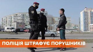 Коронавирус карантин штрафы и упадок бизнеса Критическая ситуация с пандемией в Украине