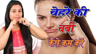चेहरे की चर्बी कैसे कम करें Natural Tips To Lose Fat At Home | Remove Face Fat | Face Exercises