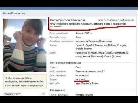 Приколы над другом ВК, лайфхак ВКОНТАКТЕ!!!!!