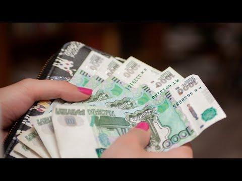 Курс валют в СНГ от 2 июня 2020