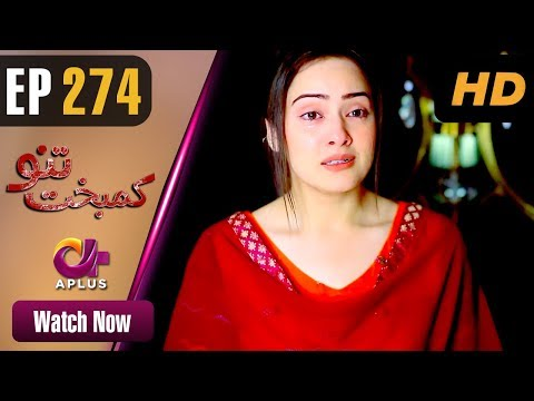 Kambakht Tanno - Episode 274 - Aplus Dramas