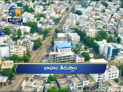 Andhra Pradesh | 6th September 2018 | Ghantaravam 11 AM News Headlines