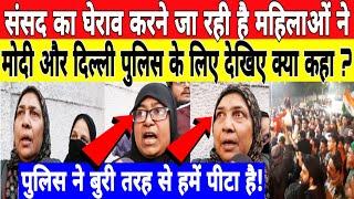 Delhi Election Results    Jamia Protest    Modi    Amit Shah     BJP    Shaheen Bagh   