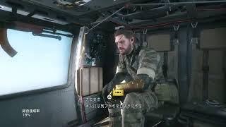 #PS4 PlayStation 4 Sony Interactive Entertainment  METAL GEAR SOLID V:GOUND ZEROES+THE PHANTOM PAIN