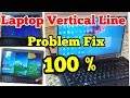 Vertical Lines on Laptop Screen Fix 100%  !! laptop screen problem solve in hindi