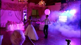 Свадебный танец Русских Жени и Саши