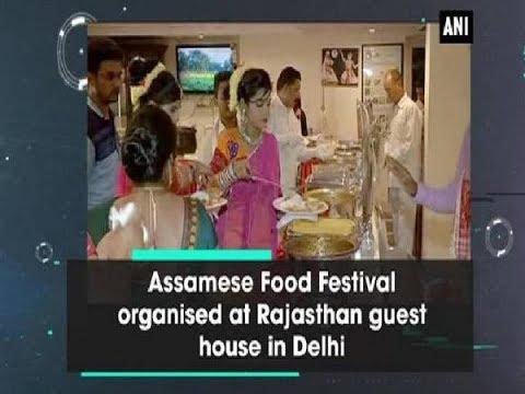 Assamese Food Festival organised at Rajasthan guest house in Delhi - Rajasthan News