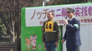 春の全国交通安全運動に伴い、警視庁渋谷署などが新聞配達員を対象に、...
