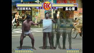 Brief Karate Foolish OST - Tamano Hikari