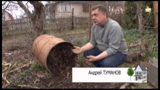Моя дача с Андреем Тумановым: Как приготовить хороший компост