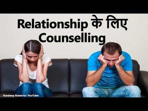 Relationship Counselling || Marriage Counselling Hindi - YouTube