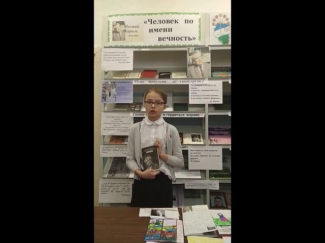 Изображение предпросмотра прочтения – ВарвараБуданова читает произведение «Прощание с веком» (Карим Мустай)
