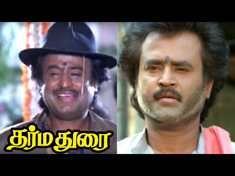 Dharmadurai Full Movie Scenes | Rajini's Best Performance | Best Mass And Sentiment Scenes Of Rajini