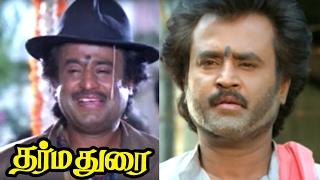 Dharmadurai full Movie Scenes | Rajini's Best Performance | Best Mass and Sentiment scenes of Rajini