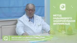"""Клиника репродуктивной медицины """"Надия"""""""