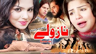 Nazawalepashto New Hd Movie2018 Pushto New Release, ,1920x1080 - Pushto Film.mp3
