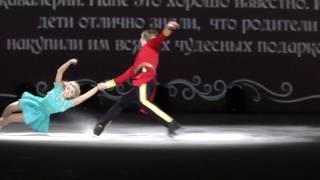 "Анастасия Мартюшева и Константин Гаврин. ""Щелкунчик"" Евгения Плющенко"