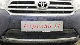 Защита радиатора Toyota Highlander II рестайлинг (U40) 2011-2014г.в.  (Черный)...