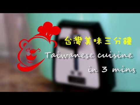 How to cooked chicken breast – Leo's Kitchen Taiwan (如何煮出軟嫩的雞胸肉)