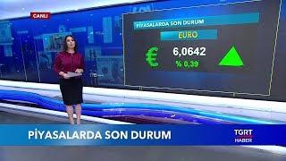 Dolar ve Euro Kuru Bugün Ne Kadar? Altın Fiyatları - Döviz Kurları - 22 Kasım 2018