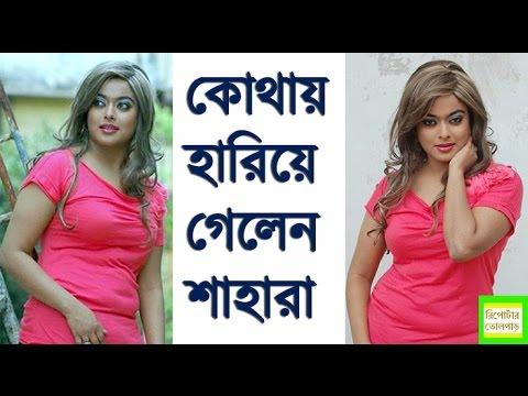বোরকা পরে দোকানে কাজ করেন এক সময়ের হিট নায়িকা সাহারা | Actress Sahara | Bangla News Today