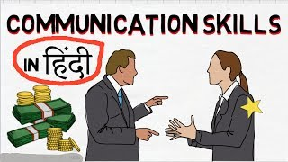 Communication Skills In Hindi | How To Talk To Anyone Training Classes  Development 2018