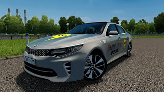 City Car Driving 1.5.9.1 KIA OPTIMA GT Яндекс Такси