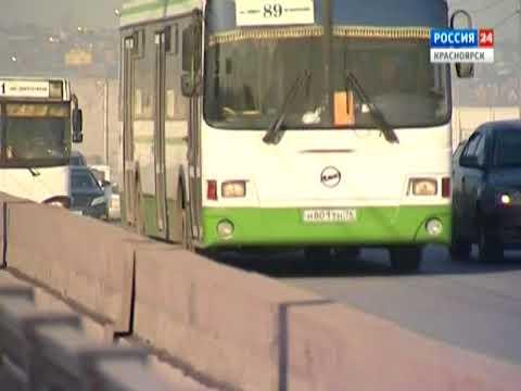 В Красноярске могут отменить два автобусных маршрута